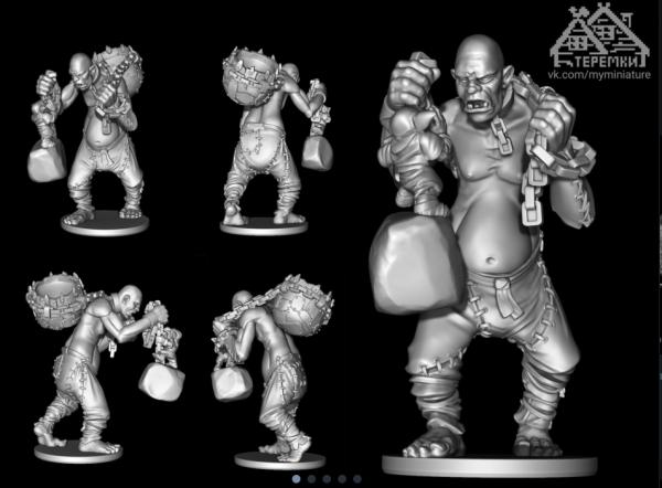 Ogre Tribes - Slave Giant